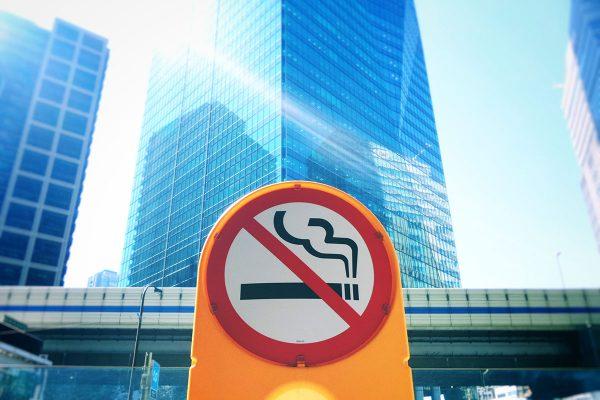 Kad atmetāt smēķēšanu…